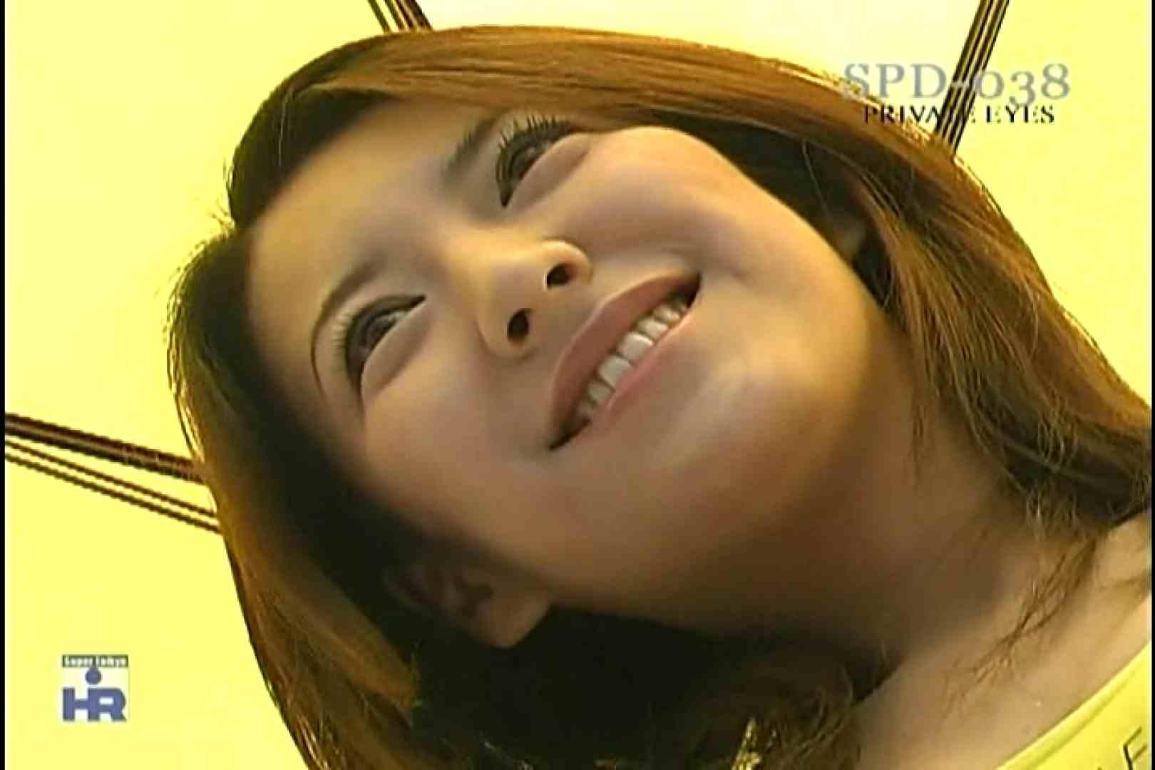 高画質版!SPD-038 サーキットの女神達 仙台ハイランドレースウェイ 高画質 | プライベート  82画像 19