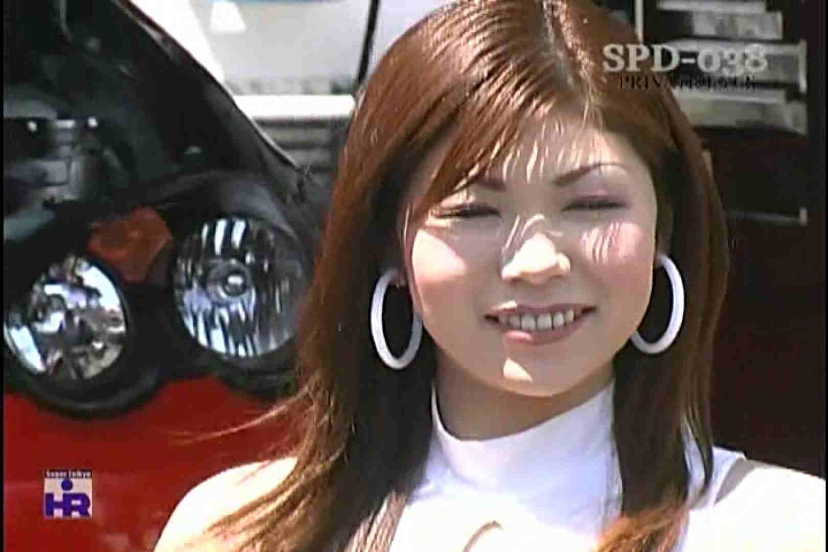 高画質版!SPD-038 サーキットの女神達 仙台ハイランドレースウェイ 高画質 | プライベート  82画像 22