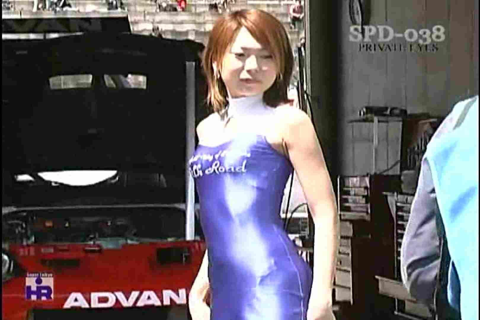 高画質版!SPD-038 サーキットの女神達 仙台ハイランドレースウェイ 高画質  82画像 24