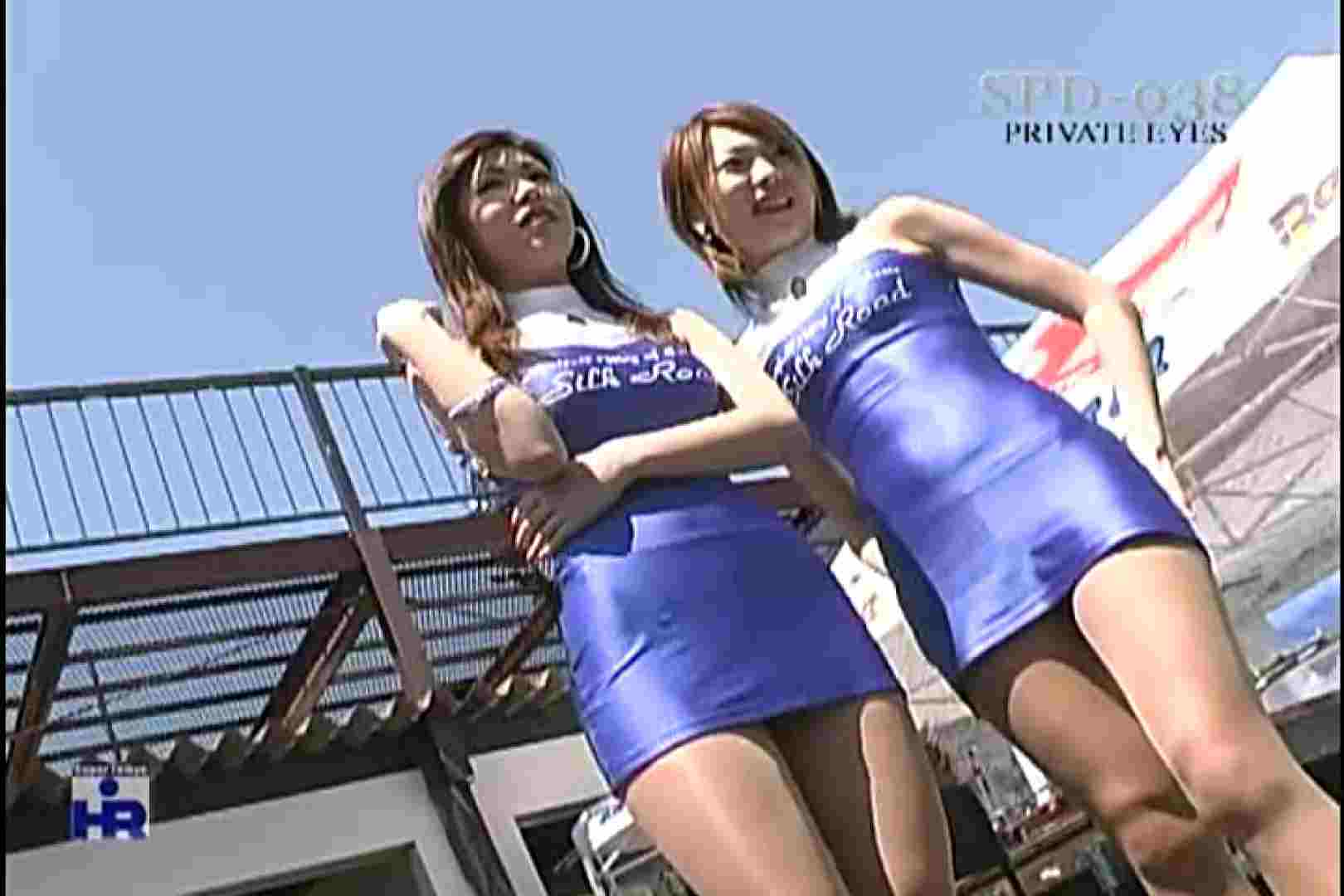 高画質版!SPD-038 サーキットの女神達 仙台ハイランドレースウェイ 高画質 | プライベート  82画像 25