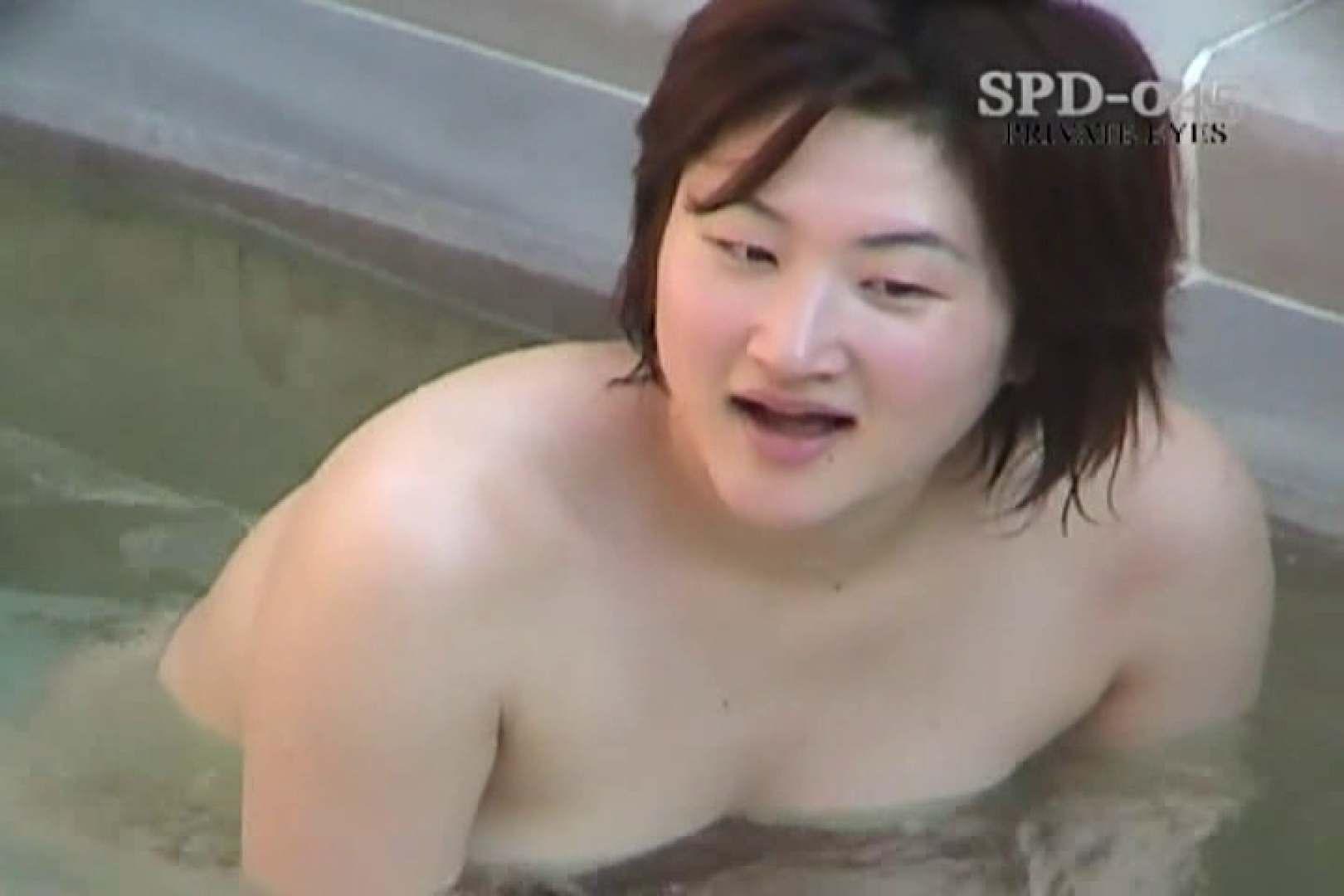 高画質版!SPD-045 新・露天浴場 5 露天  52画像 36