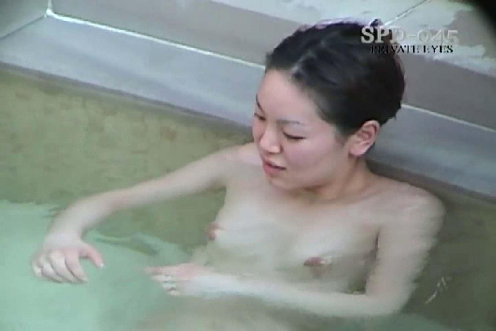 高画質版!SPD-045 新・露天浴場 5 高画質 盗み撮りAV無料動画キャプチャ 52画像 42