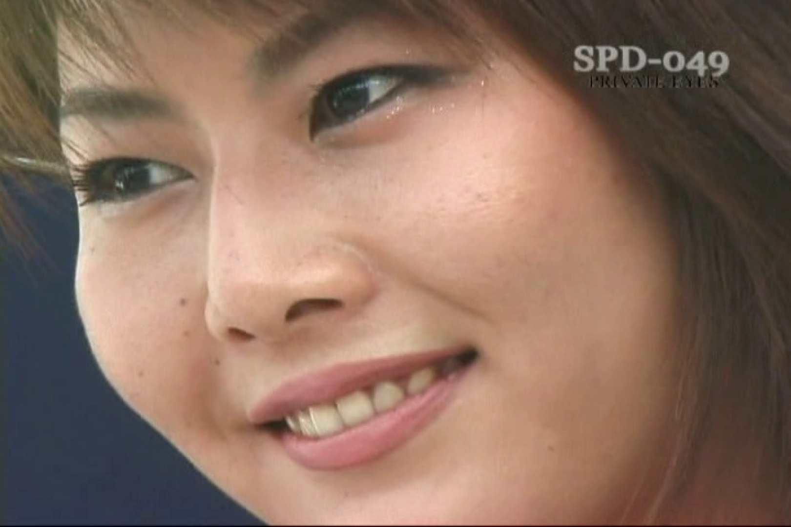 高画質版!SPD-049 サーキットの女神達 99'GT富士第5戦 高画質  71画像 51