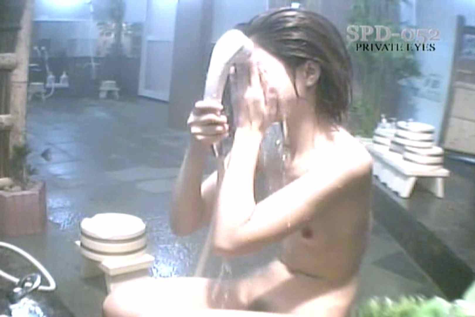 高画質版!SPD-052 ガラスの館 3 高画質 盗撮動画紹介 61画像 11