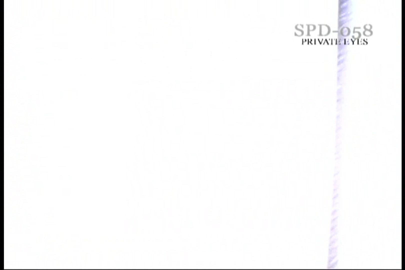 高画質版!SPD-058 ザ・レースクィーン Vゾーンハミ毛シリーズ(総集編Vol.1) レースクィーンヌード | OLセックス  59画像 56