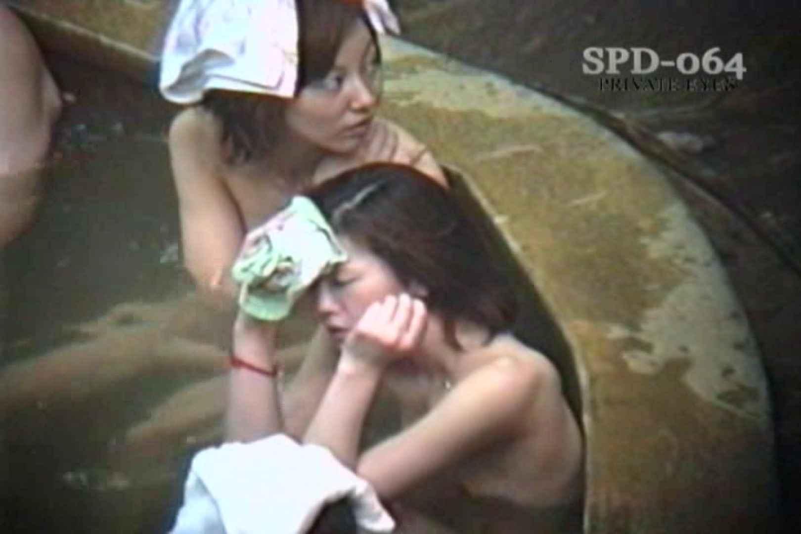高画質版!SPD-064 盗撮 7 湯乙女の花びら 高画質 盗み撮りSEX無修正画像 59画像 28
