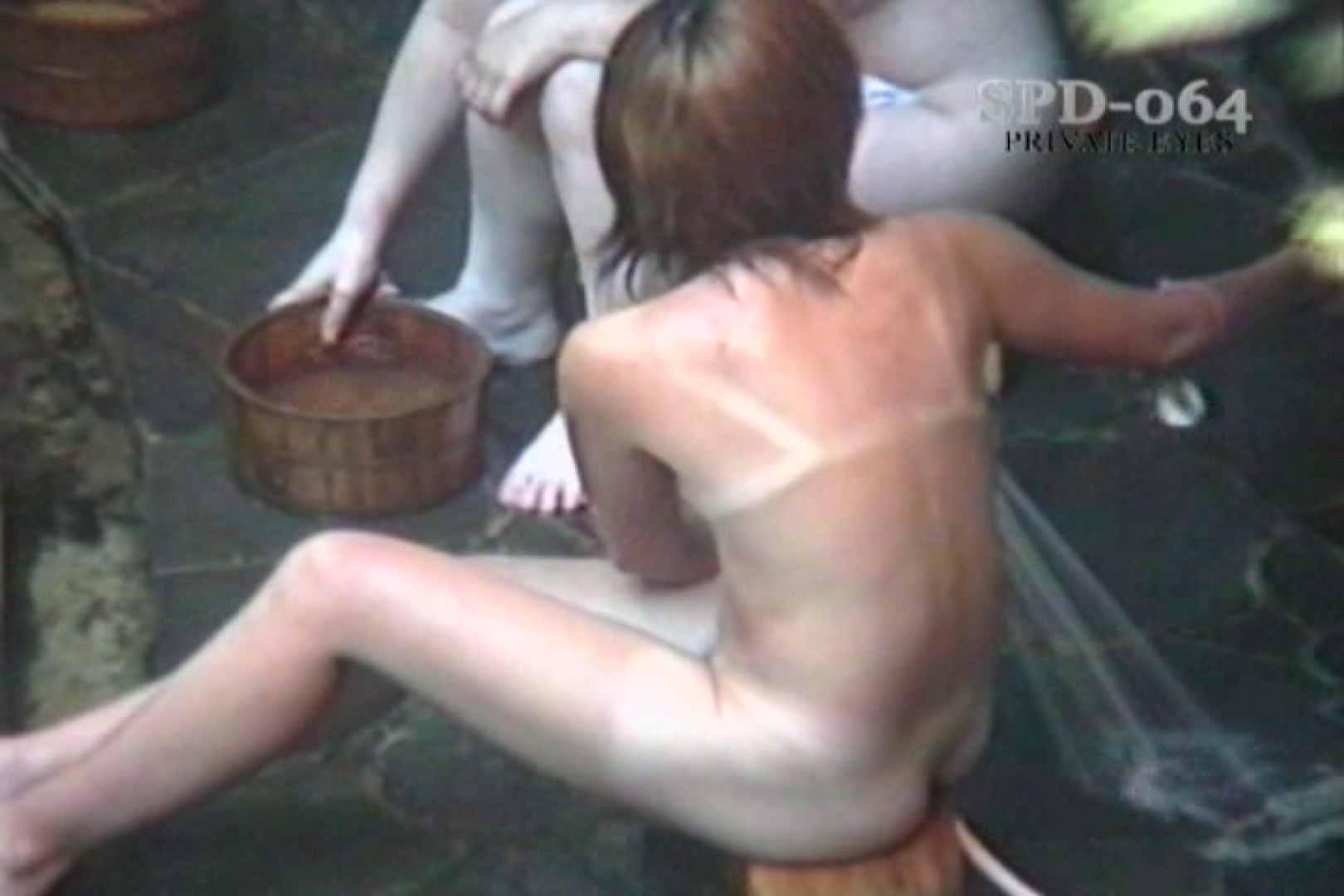 高画質版!SPD-064 盗撮 7 湯乙女の花びら プライベート  59画像 45