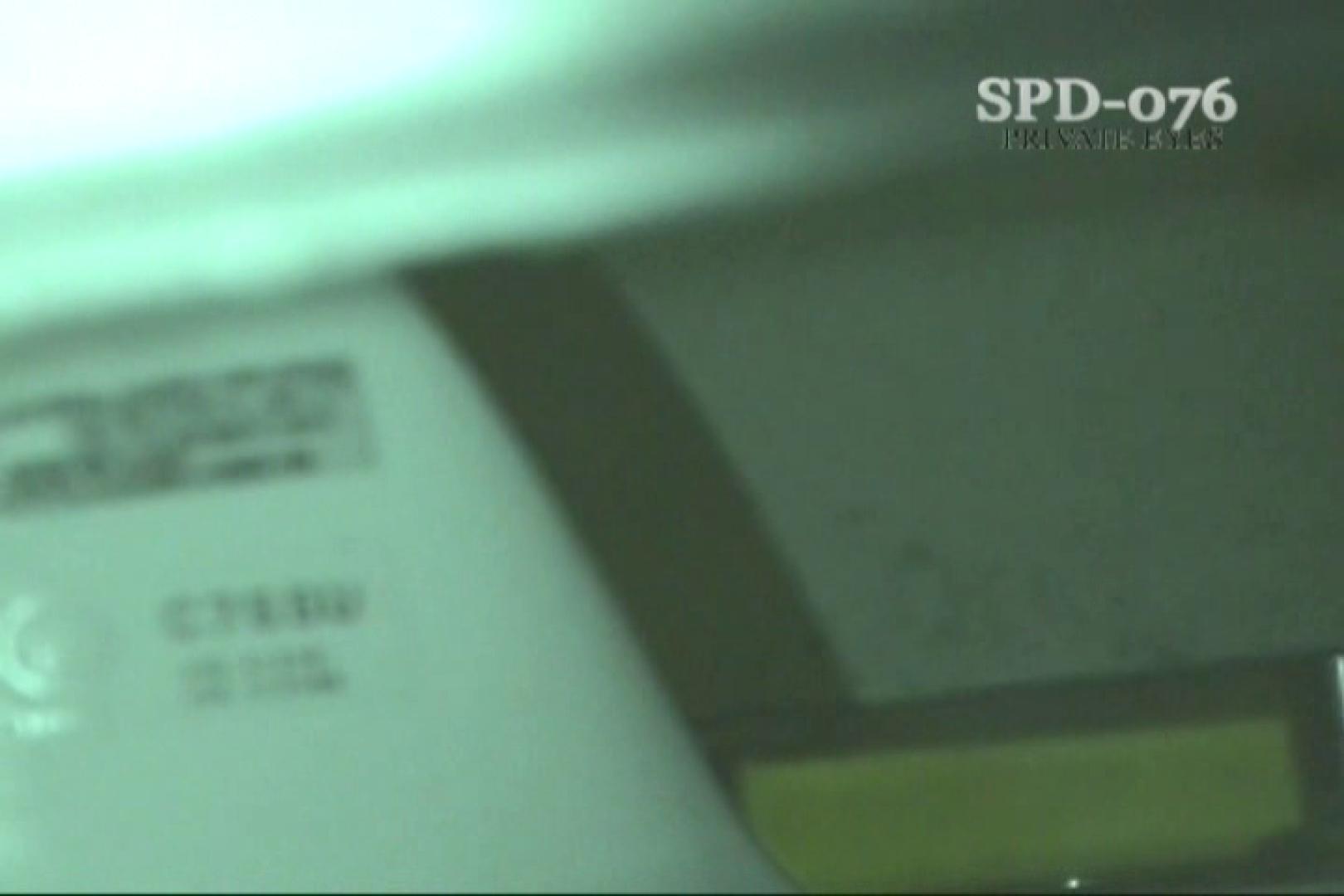 高画質版!SPD-076 盗撮・厠の隙間 1 プライベート 盗み撮りオマンコ動画キャプチャ 70画像 9