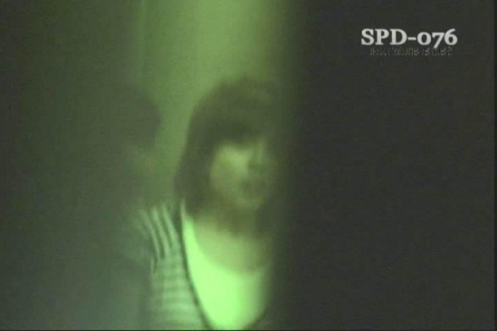 高画質版!SPD-076 盗撮・厠の隙間 1 高画質 盗撮戯れ無修正画像 70画像 48