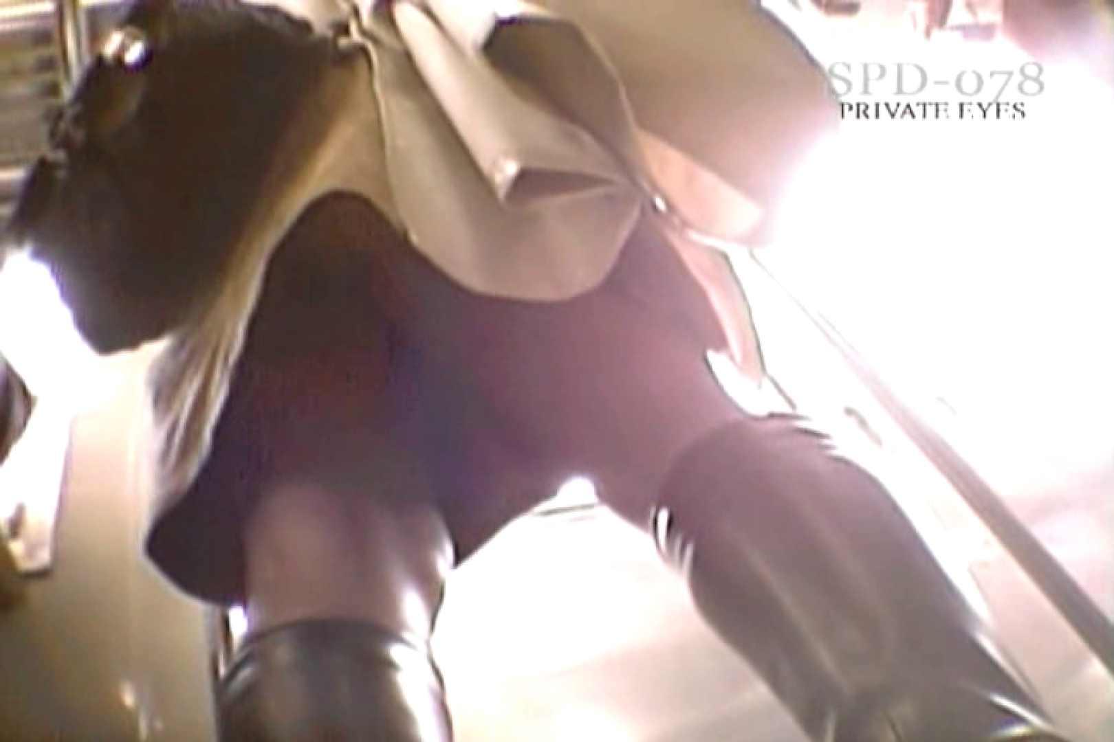 無修正エロ動画|高画質版!SPD-078 盗撮 パンチラ ~電車編~|のぞき本舗 中村屋