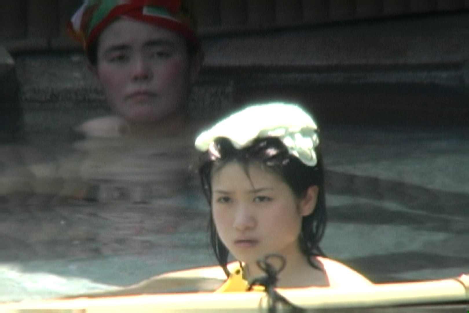 高画質露天女風呂観察 vol.001 入浴 盗撮ヌード画像 48画像 40