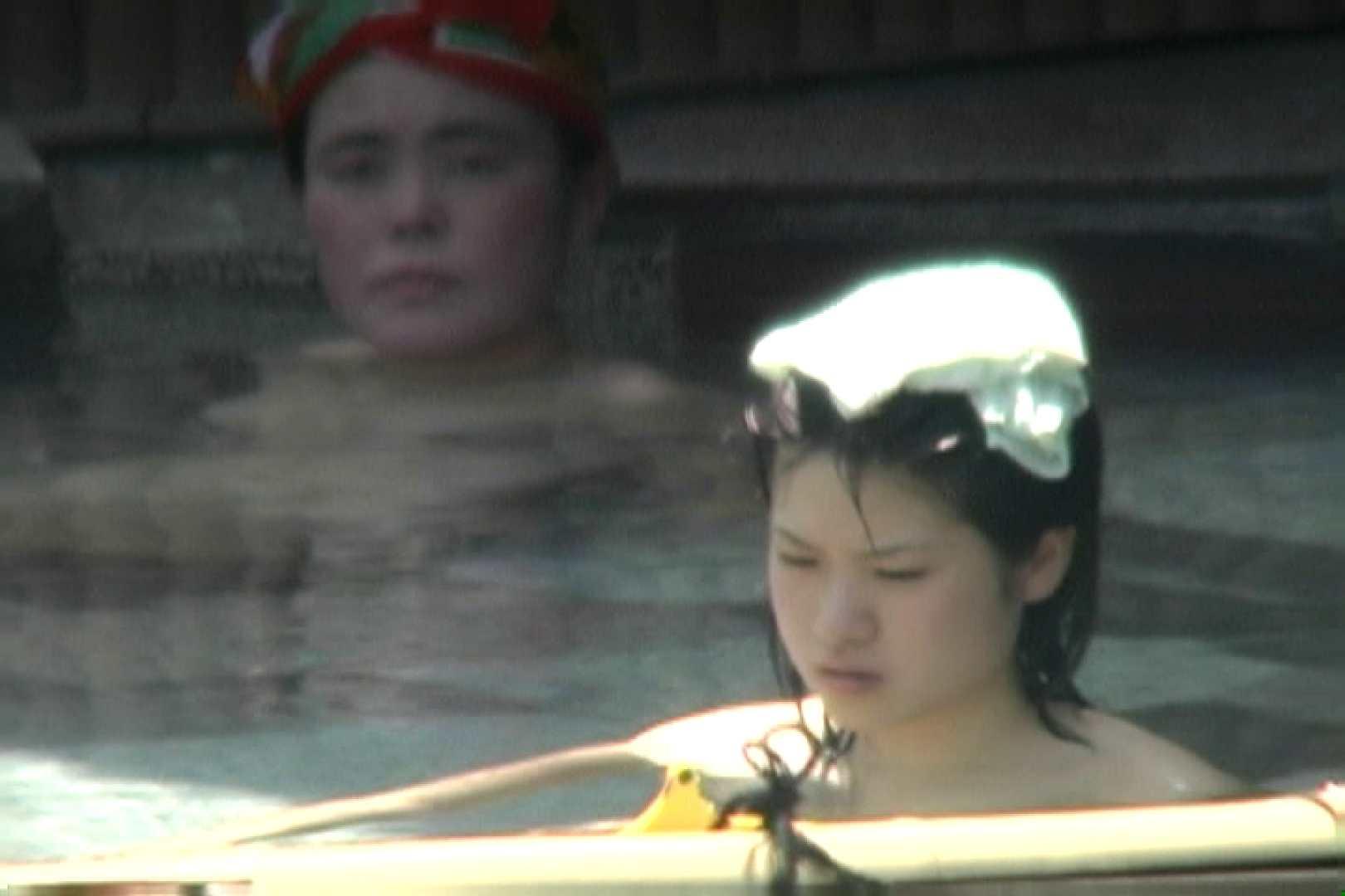 高画質露天女風呂観察 vol.001 入浴 盗撮ヌード画像 48画像 47
