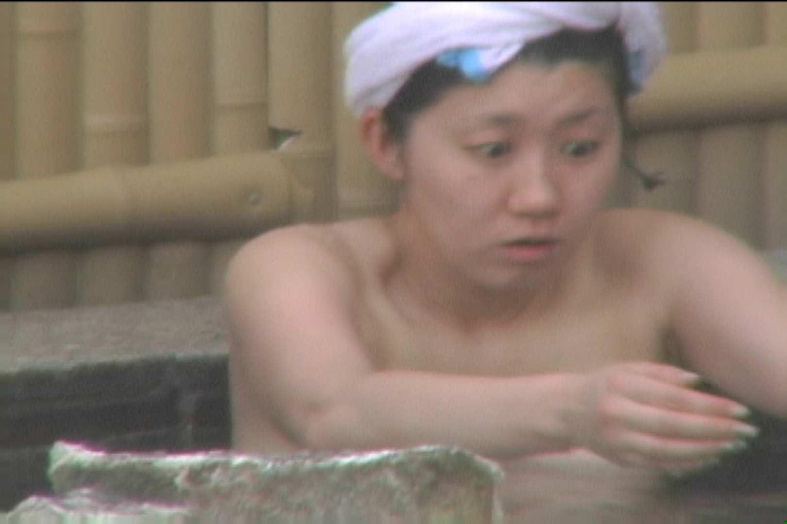 高画質露天女風呂観察 vol.018 入浴 のぞきおめこ無修正画像 99画像 39