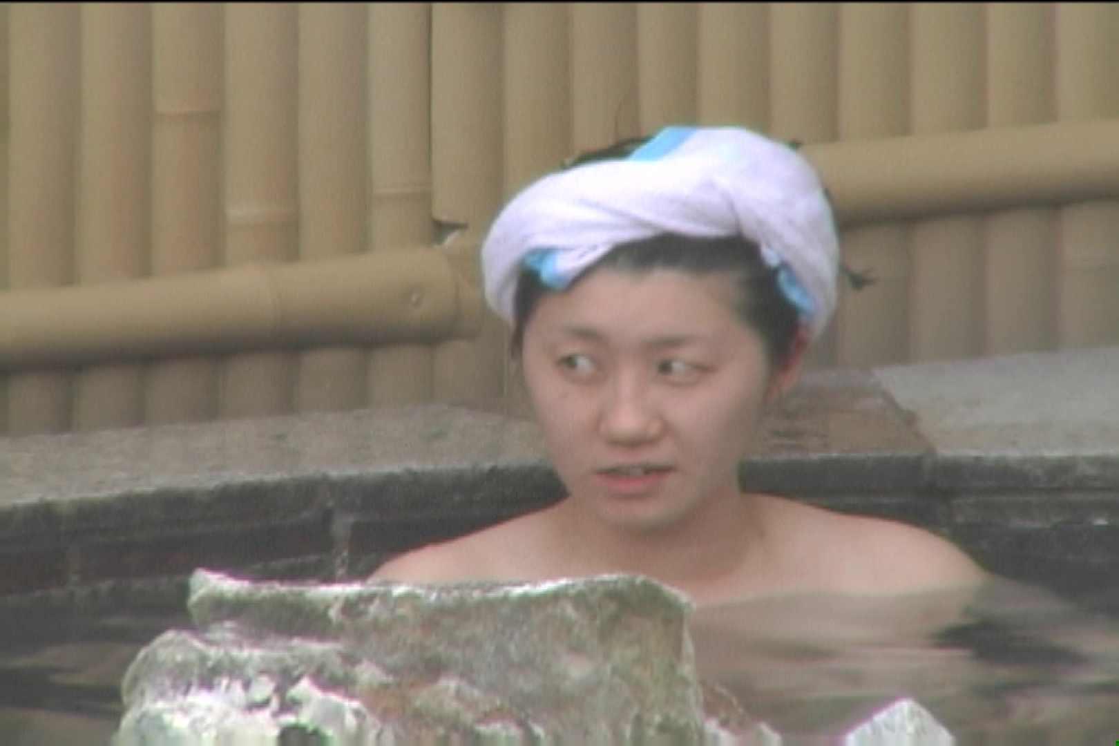 高画質露天女風呂観察 vol.018 露天 ヌード画像 99画像 44