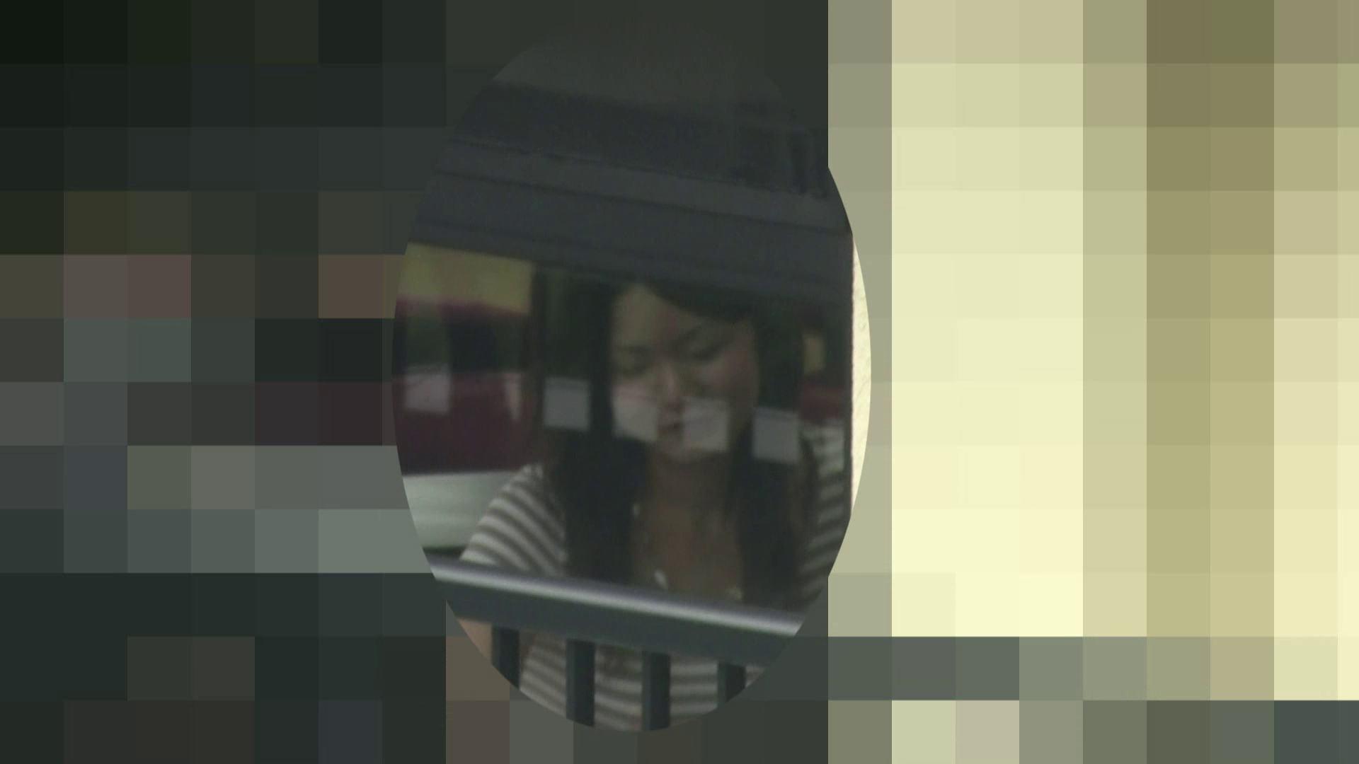 高画質露天女風呂観察 vol.032 女風呂 おめこ無修正動画無料 54画像 33