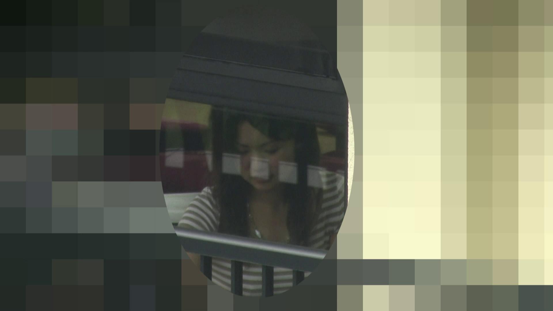 高画質露天女風呂観察 vol.032 OLセックス 盗撮戯れ無修正画像 54画像 37