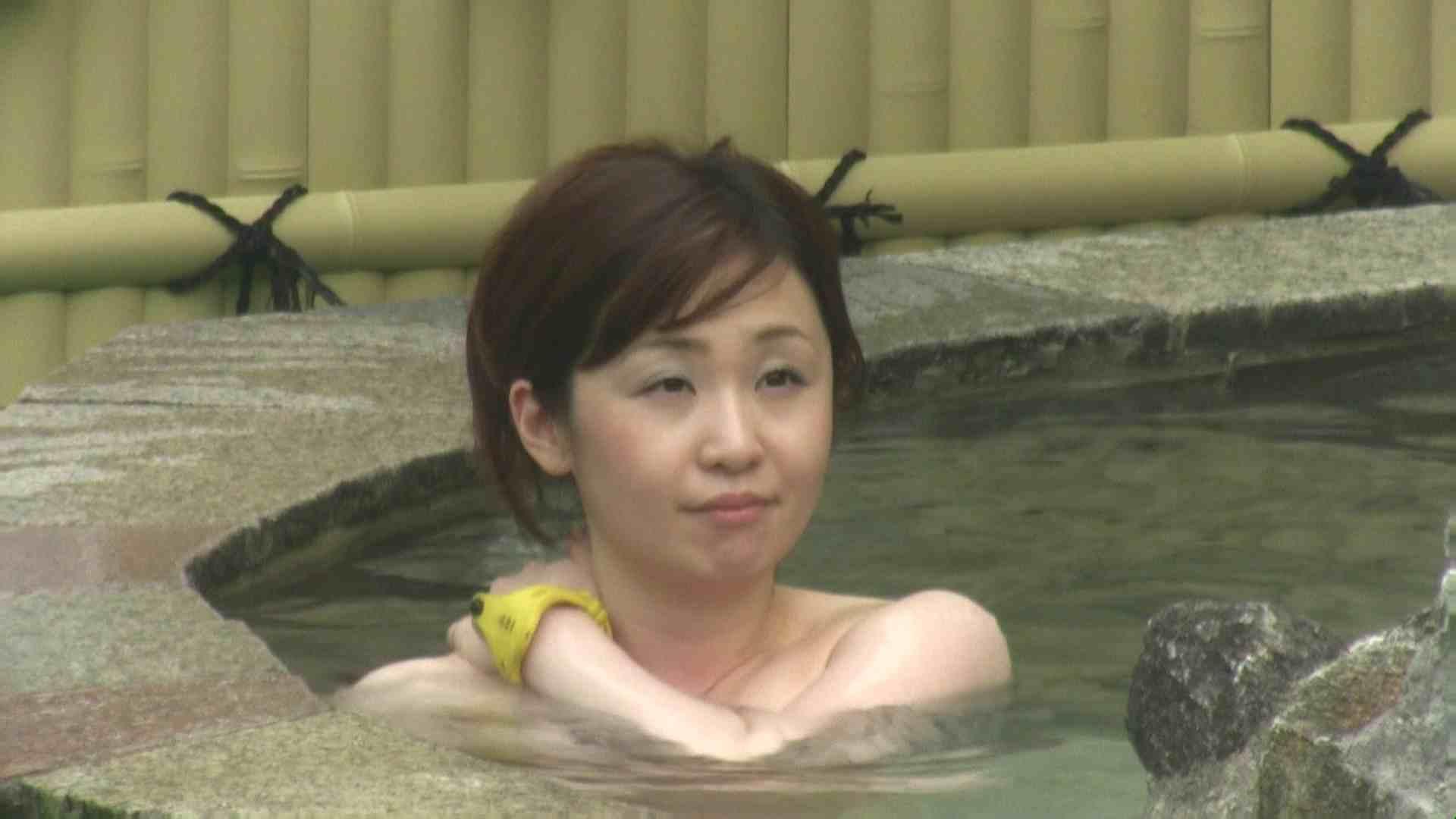 高画質露天女風呂観察 vol.033 乙女 AV無料動画キャプチャ 57画像 39