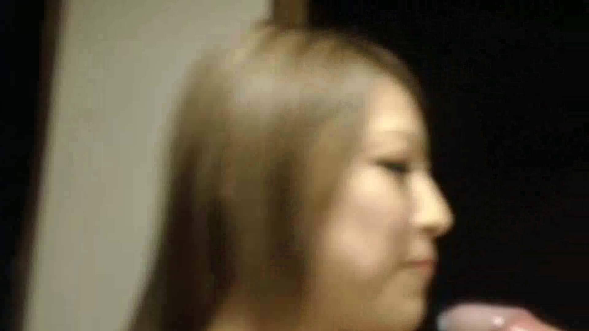 S級ギャルのハメ撮り!生チャット!Vol.20後編 美女ヌード オマンコ無修正動画無料 97画像 79