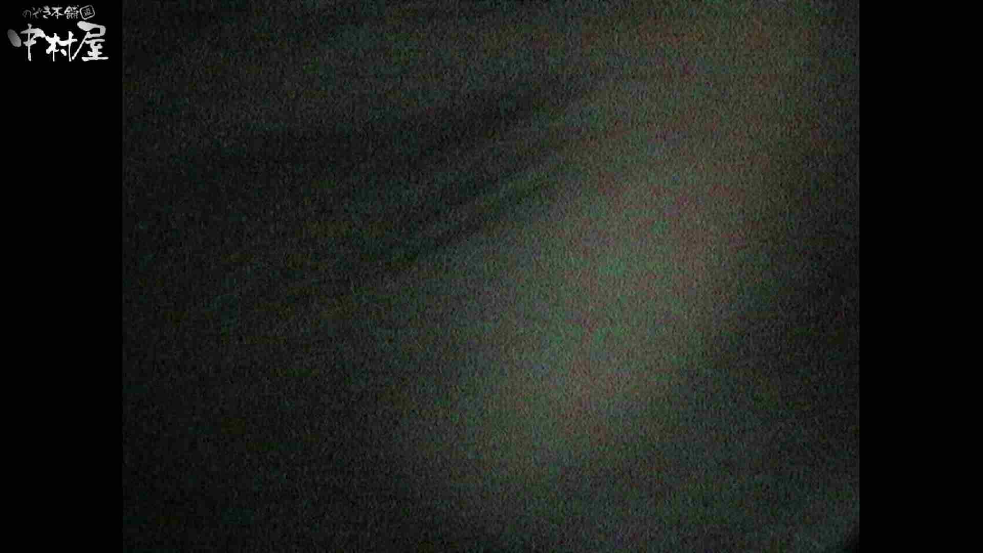 No.16 アニマル柄の水着 レースのパンツにナプキンを装着する金髪お姉さん 水着 隠し撮りオマンコ動画紹介 77画像 31