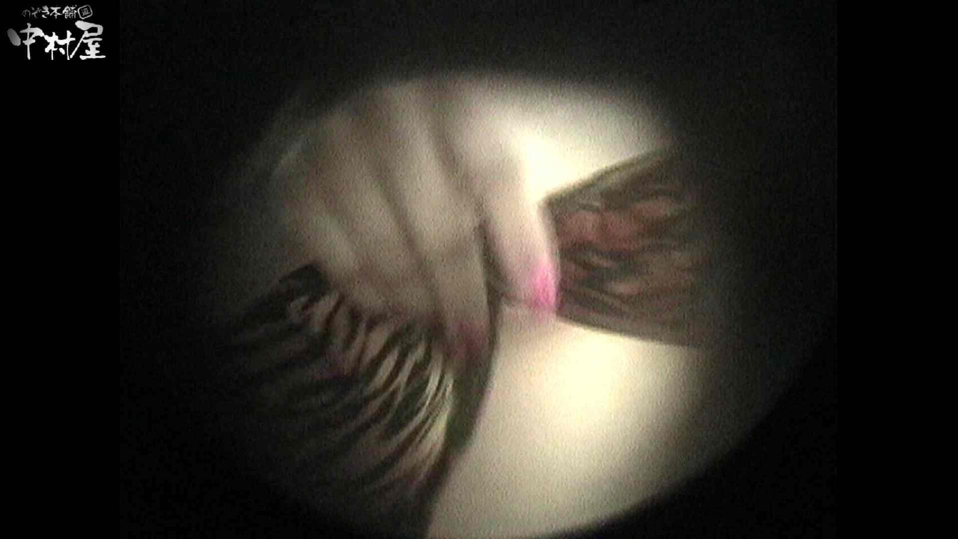 No.16 アニマル柄の水着 レースのパンツにナプキンを装着する金髪お姉さん ナプキン | 接写  77画像 41