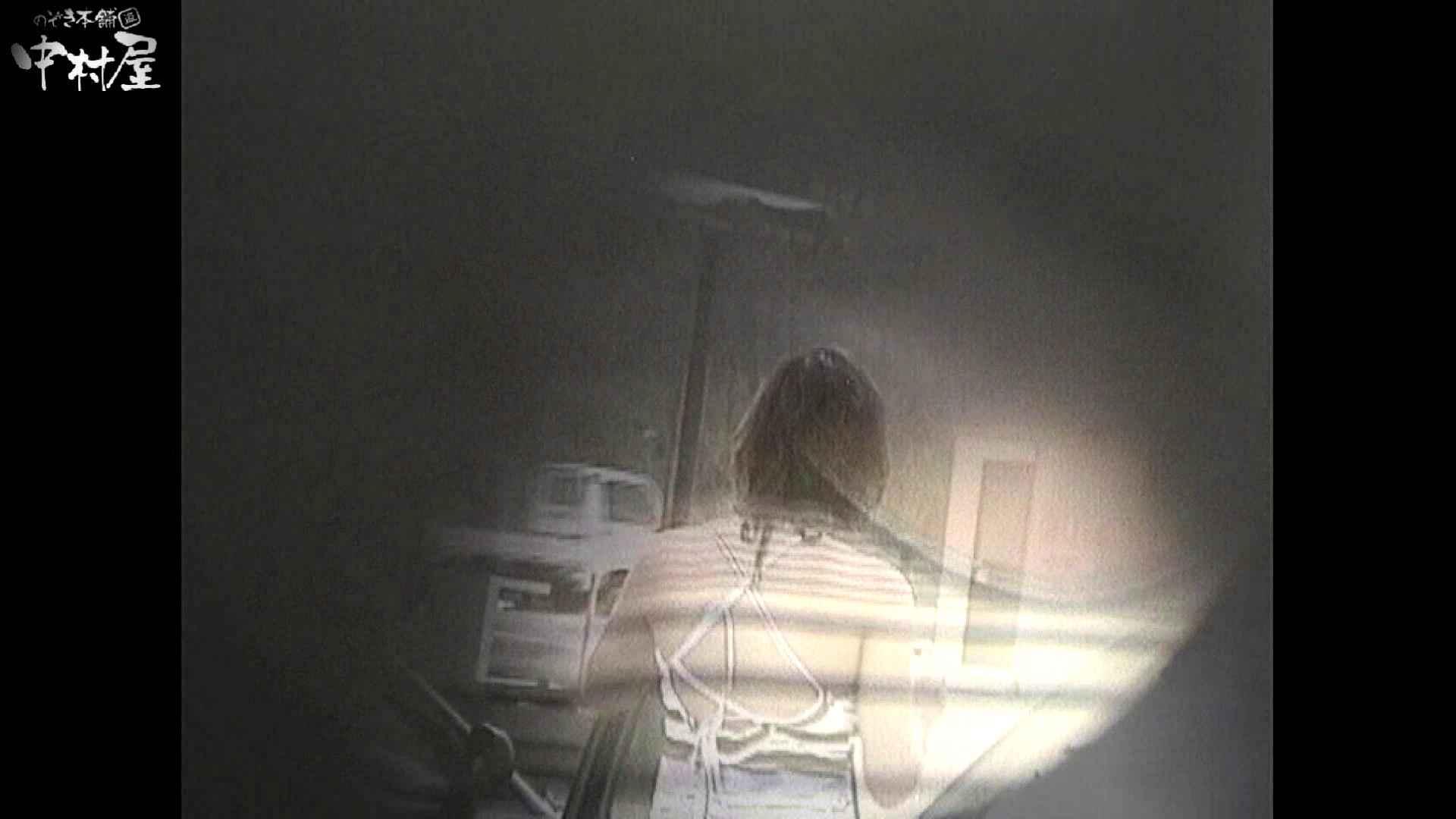 No.16 アニマル柄の水着 レースのパンツにナプキンを装着する金髪お姉さん ナプキン | 接写  77画像 57