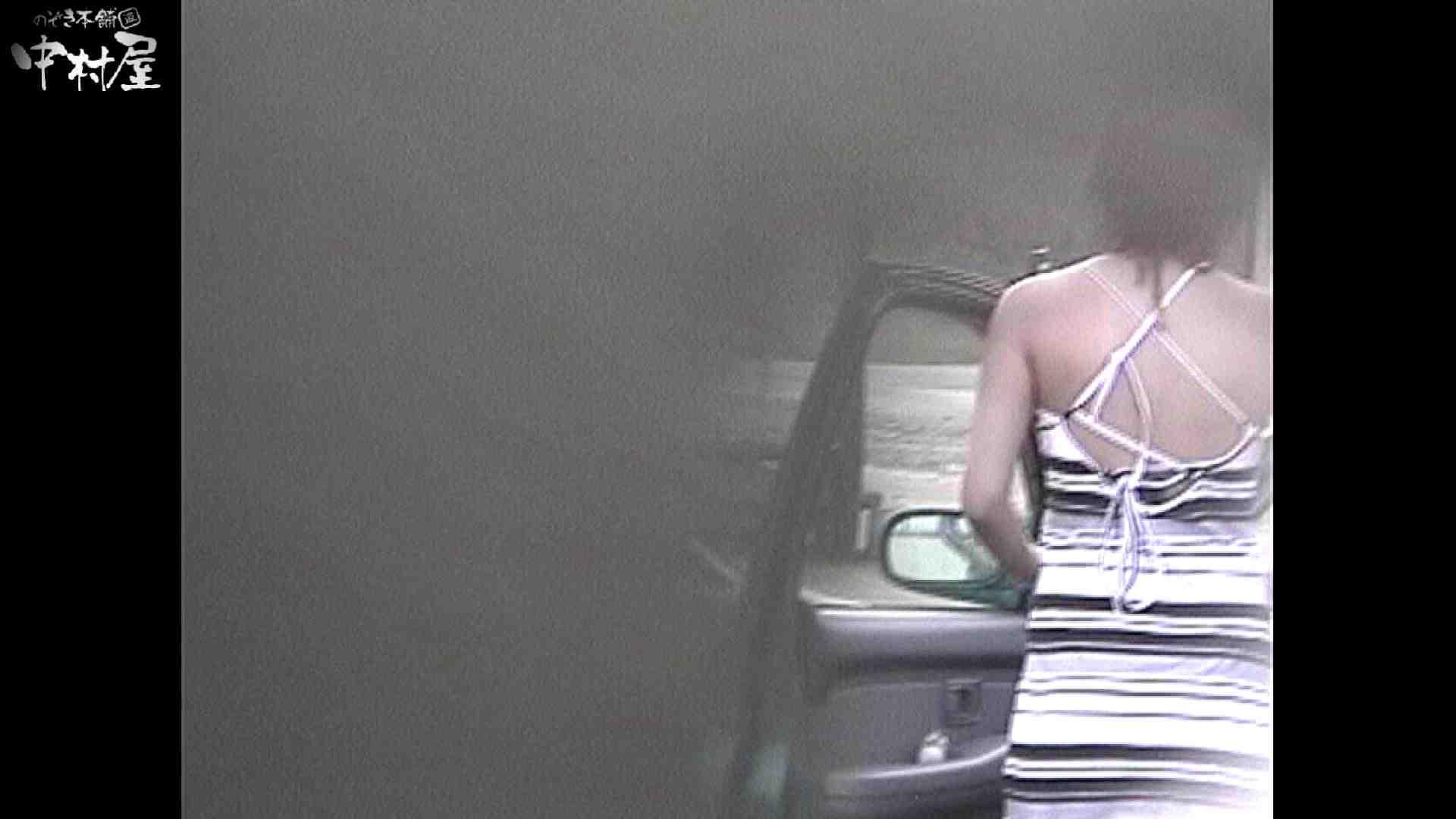 No.16 アニマル柄の水着 レースのパンツにナプキンを装着する金髪お姉さん ナプキン | 接写  77画像 65
