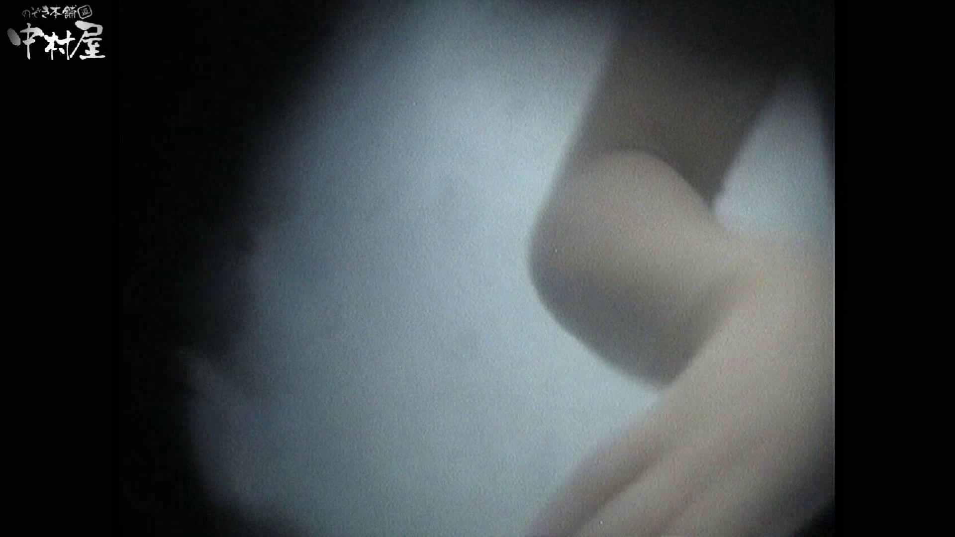 No.17 割れ目に指をはわせ砂落とし 接写  67画像 8