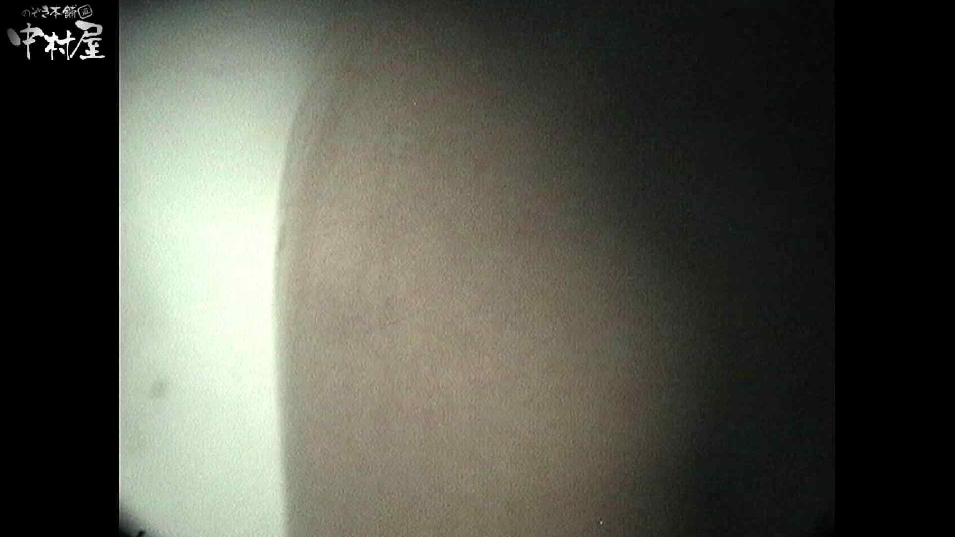 No.17 割れ目に指をはわせ砂落とし 接写   0  67画像 25
