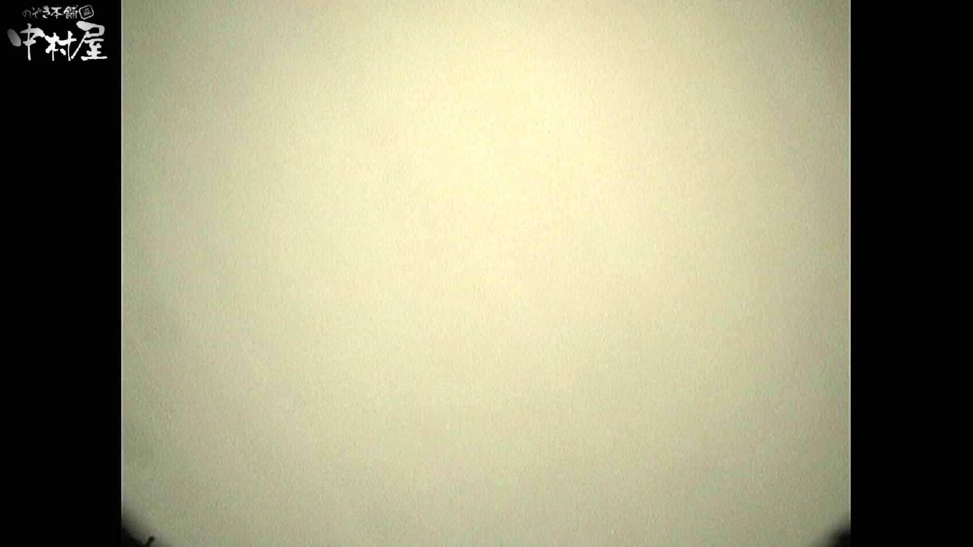 無修正エロ動画|No.17 割れ目に指をはわせ砂落とし|のぞき本舗 中村屋