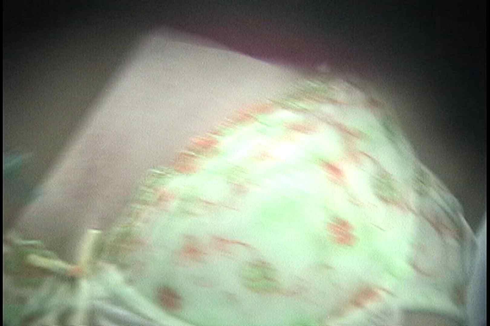No.24 ビキニの割には陰毛は獰猛、ハミ毛が心配 接写  108画像 104