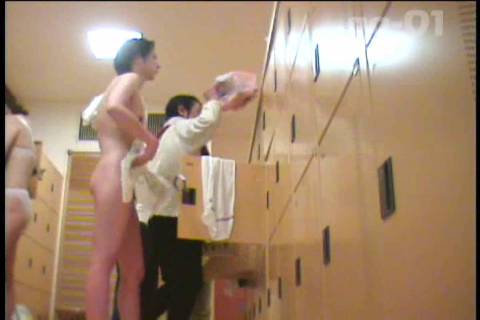 厳選潜入女風呂 No.01 盗撮   潜入  96画像 94