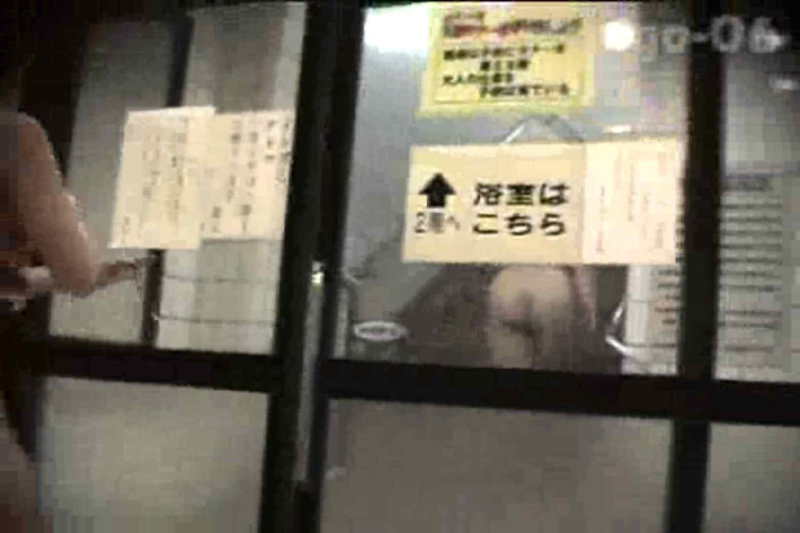 厳選潜入女風呂 No.06 潜入  110画像 6