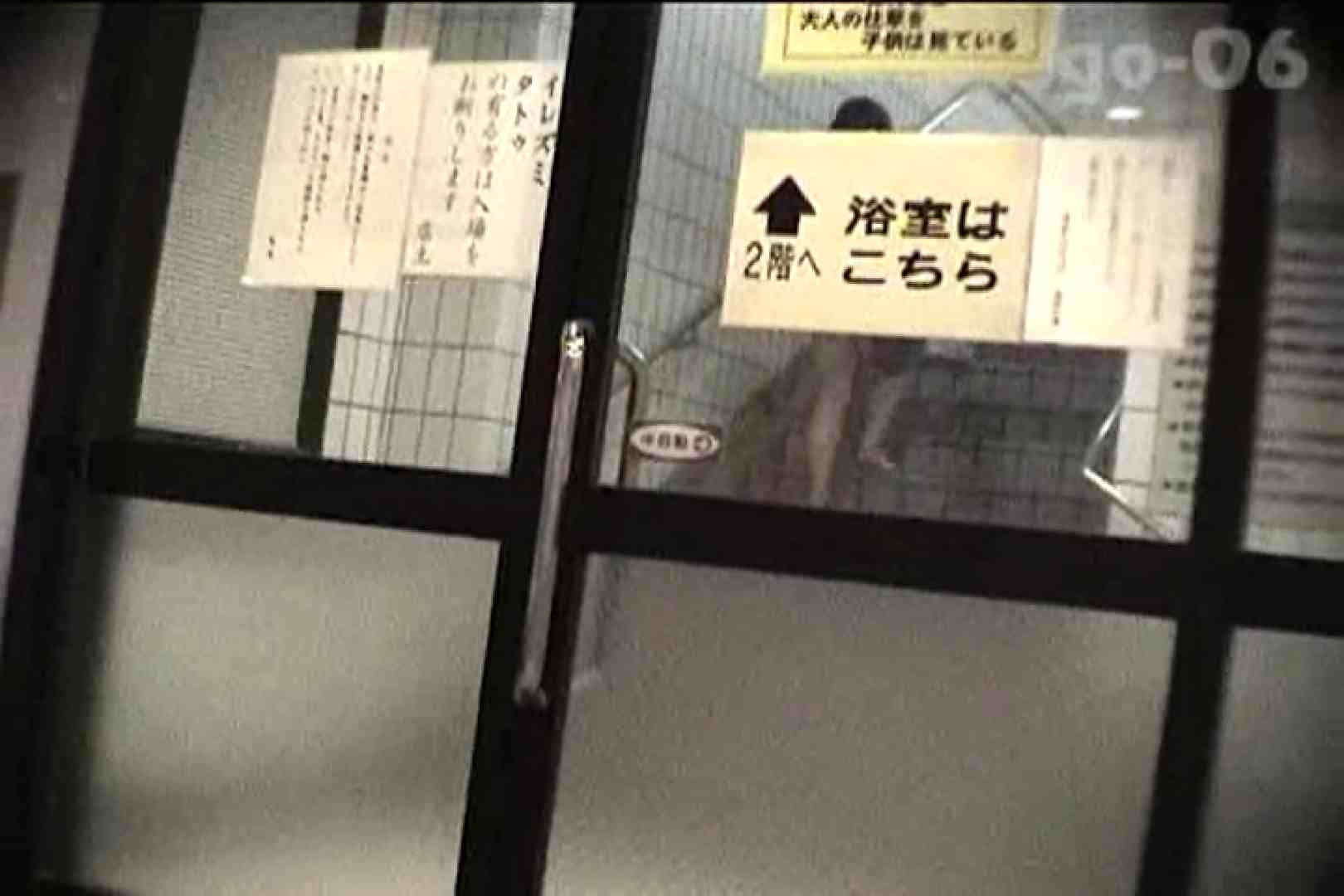 厳選潜入女風呂 No.06 女風呂 戯れ無修正画像 110画像 41