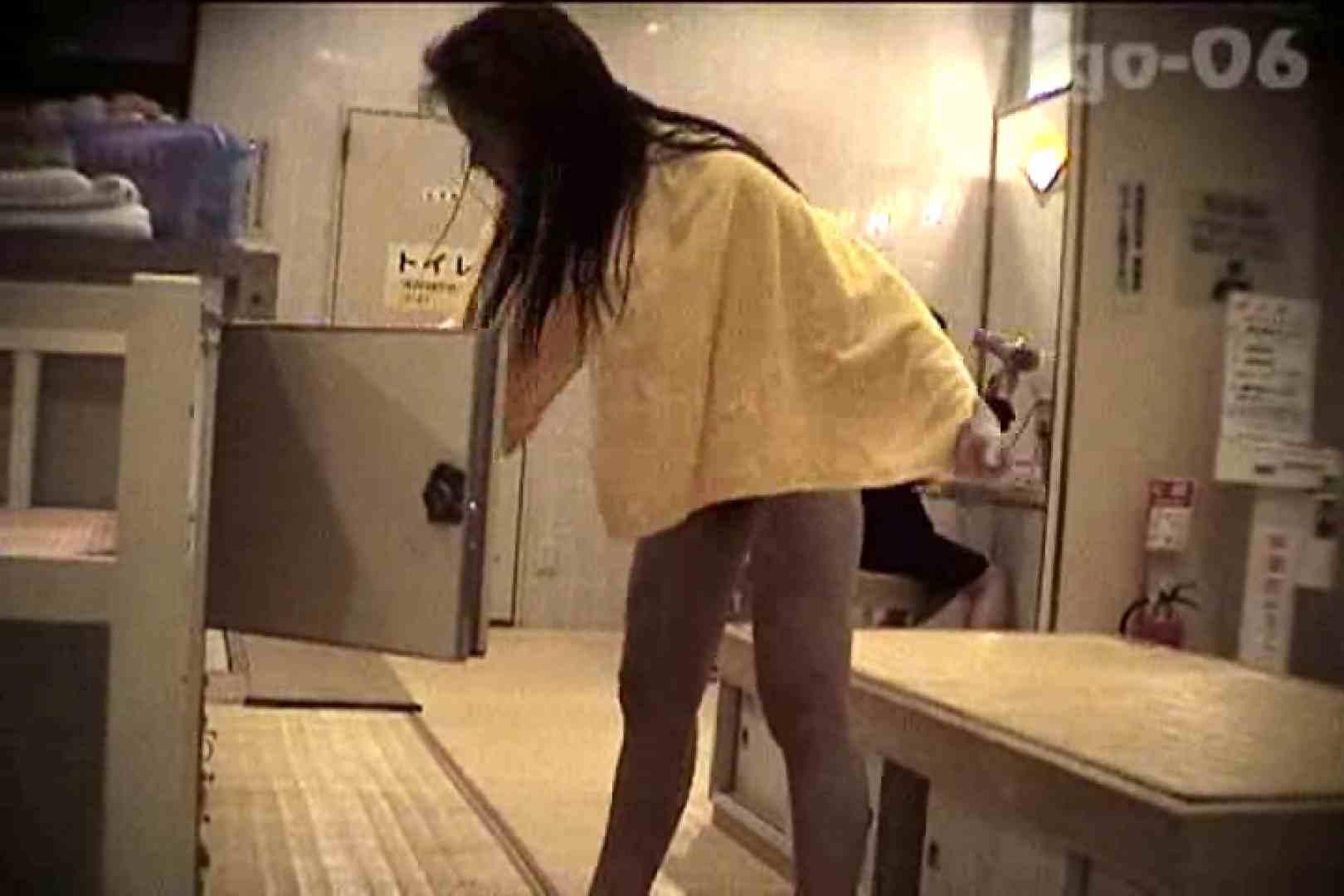 厳選潜入女風呂 No.06 女風呂 戯れ無修正画像 110画像 56