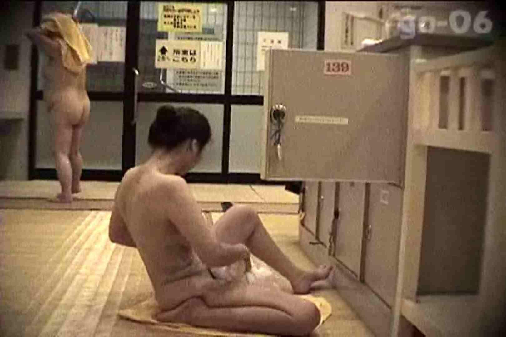 厳選潜入女風呂 No.06 女風呂 戯れ無修正画像 110画像 68