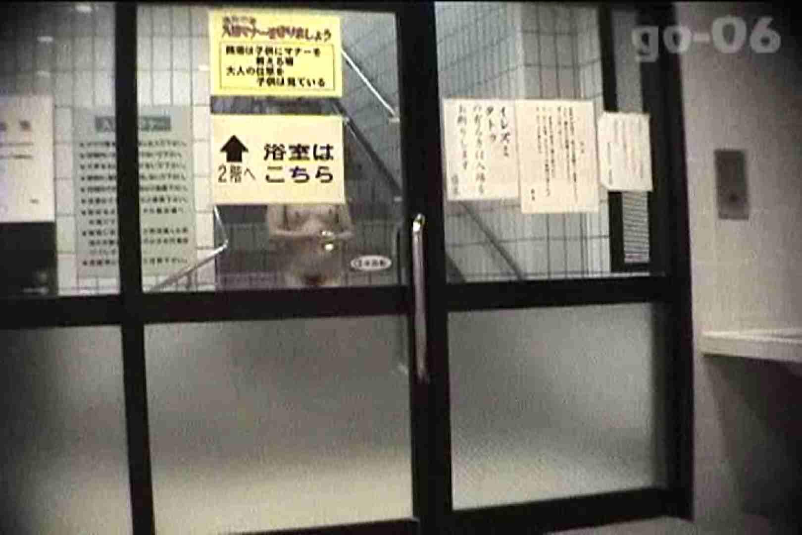 厳選潜入女風呂 No.06 潜入 | 盗撮  110画像 94