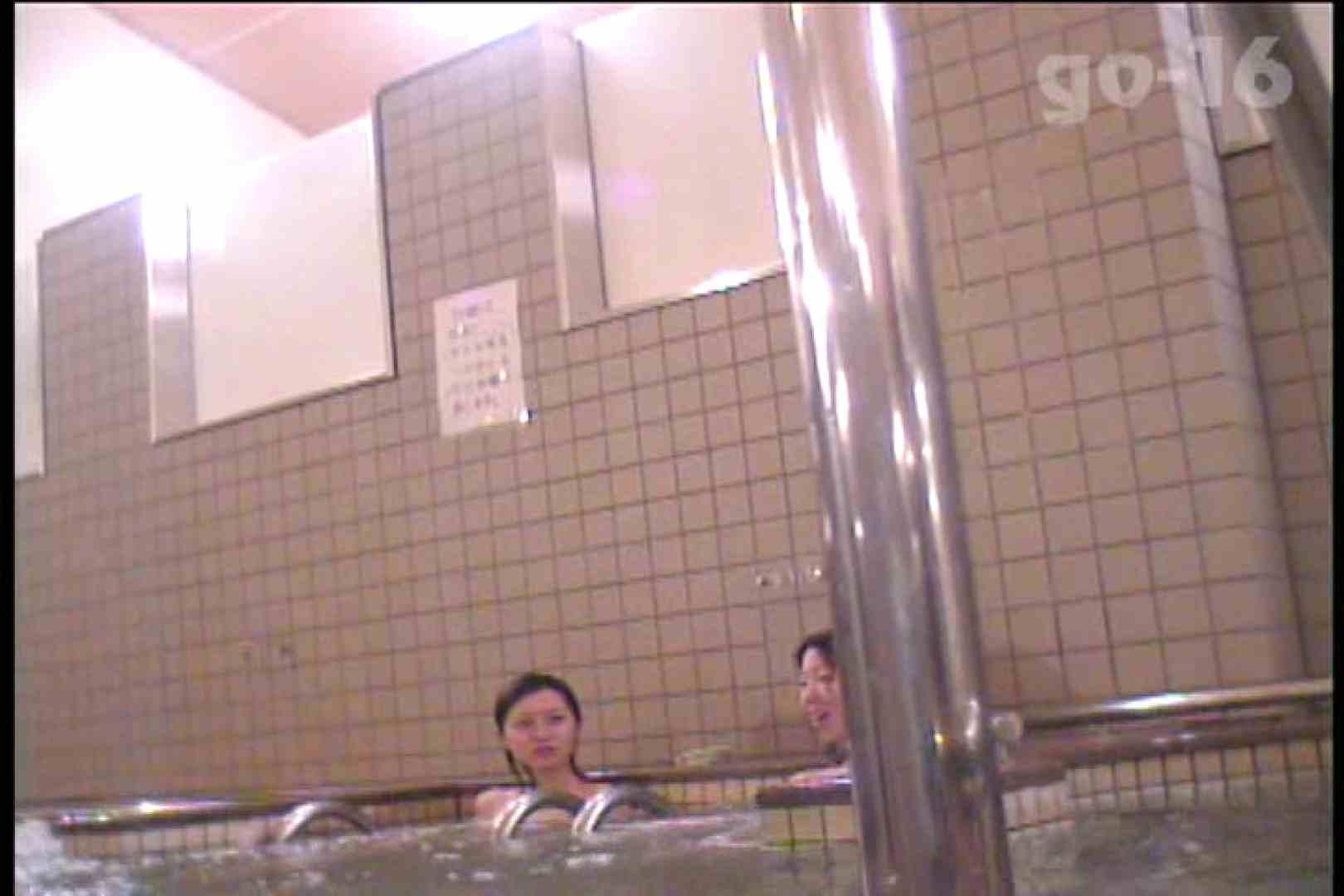 厳選潜入女風呂 No.16 盗撮 オマンコ無修正動画無料 105画像 50