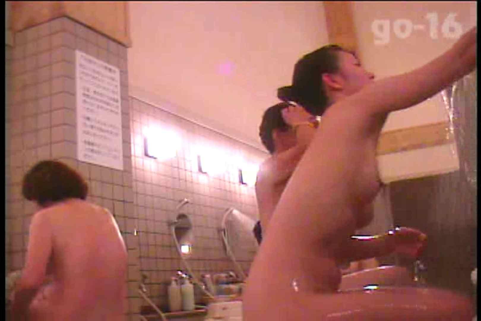 厳選潜入女風呂 No.16 女風呂 | 潜入  105画像 88