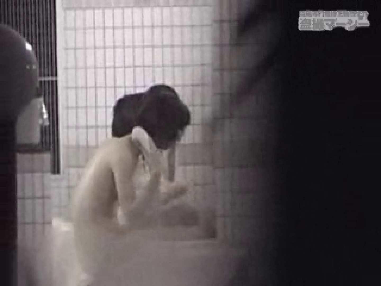 只野男さんの乙女達の楽園2 乙女 ワレメ無修正動画無料 108画像 50