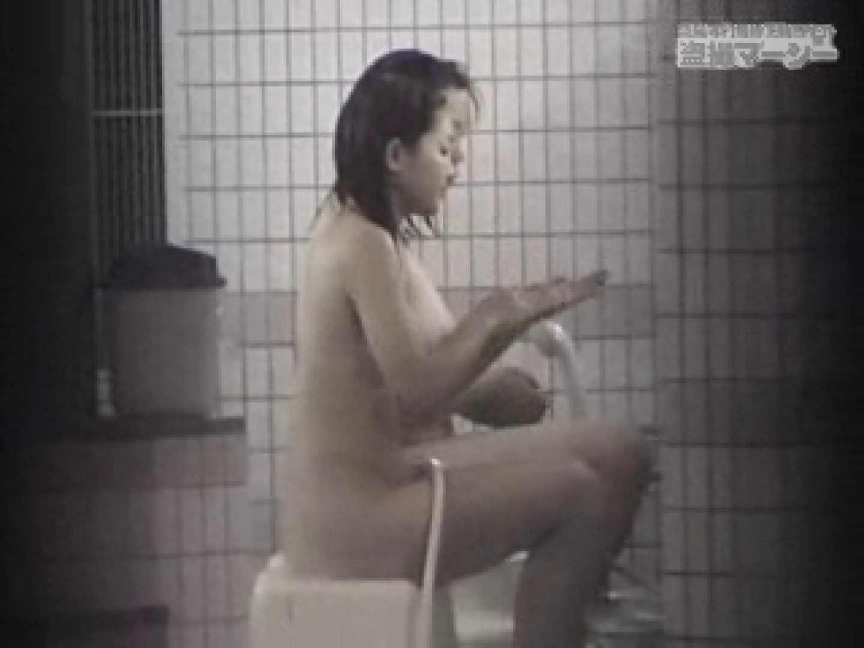 只野男さんの乙女達の楽園2 入浴 盗撮エロ画像 108画像 91
