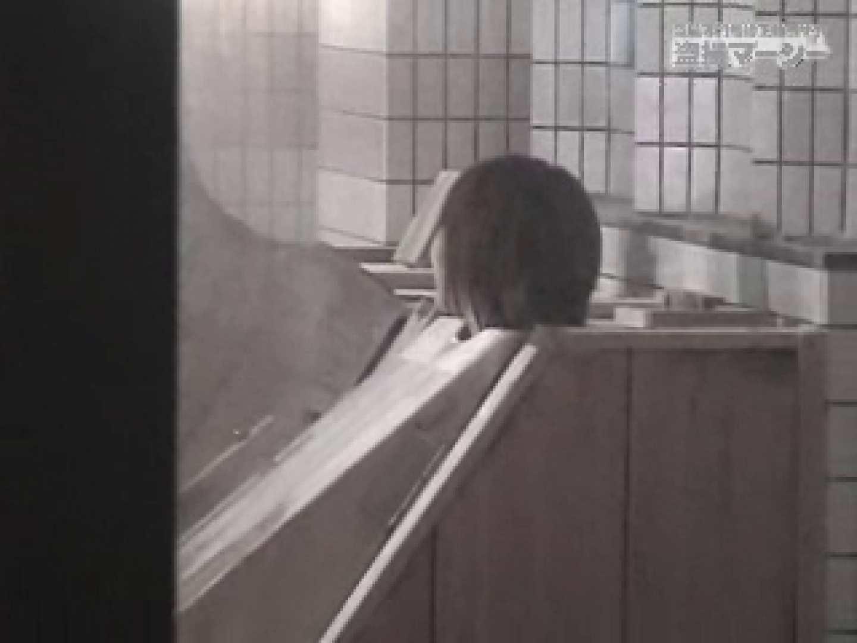 只野男さんの乙女達の楽園2 乙女 ワレメ無修正動画無料 108画像 98
