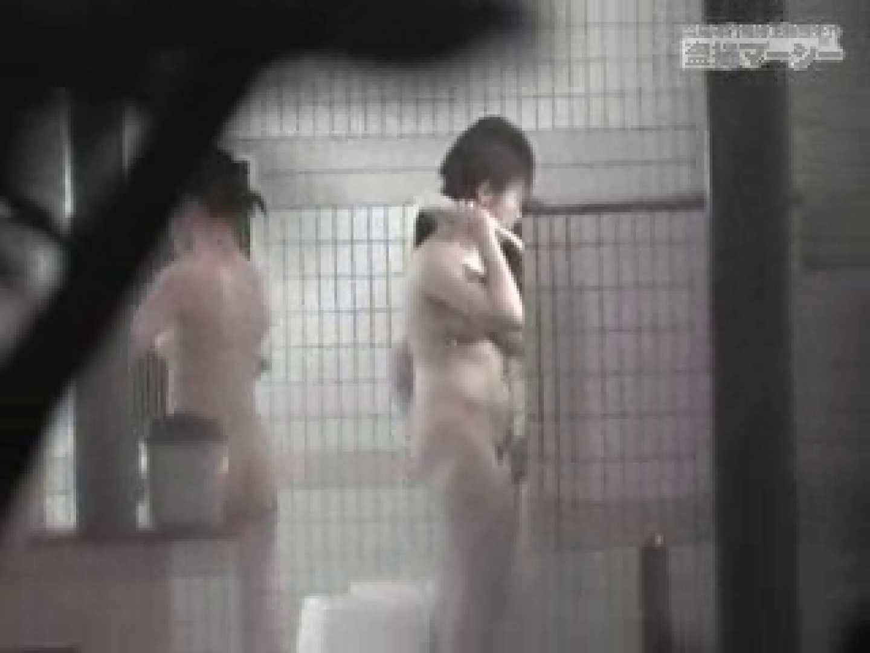 只野男さんの乙女達の楽園5 乙女  89画像 3