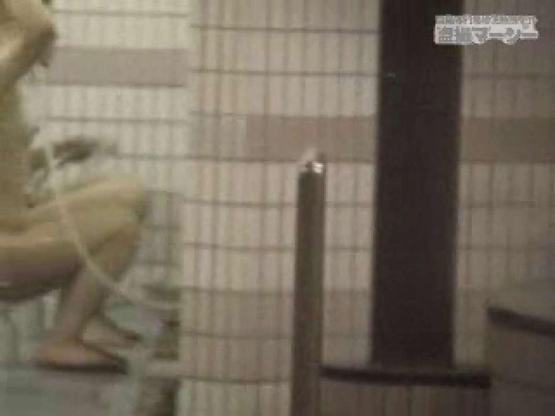 只野男さんの乙女達の楽園5 おっぱい のぞきおめこ無修正画像 89画像 41