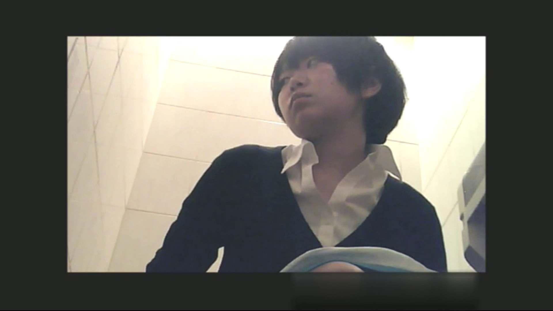 ティーンガールのトイレ覗き‼vol.06 トイレ | 女子大生  84画像 22