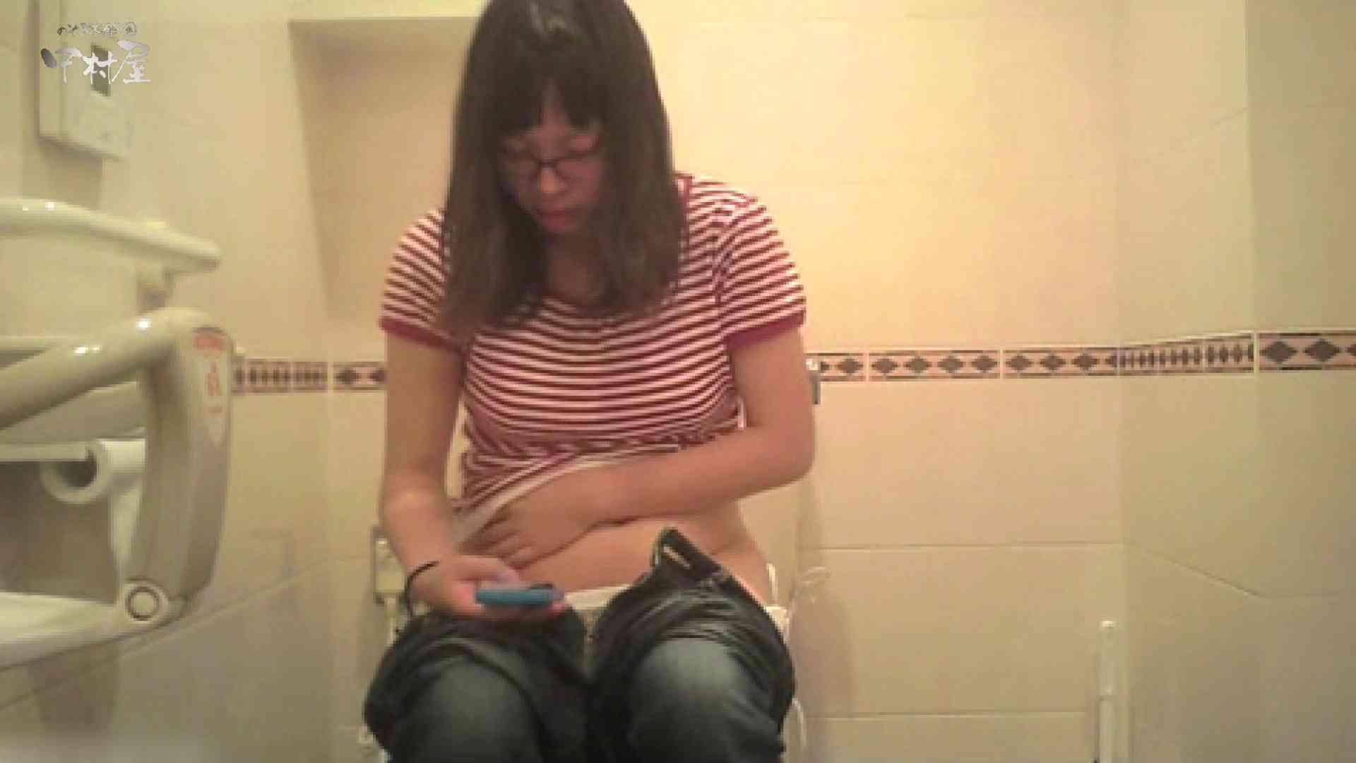 ティーンガールのトイレ覗き‼vol.08 トイレ 隠し撮りおまんこ動画流出 52画像 4