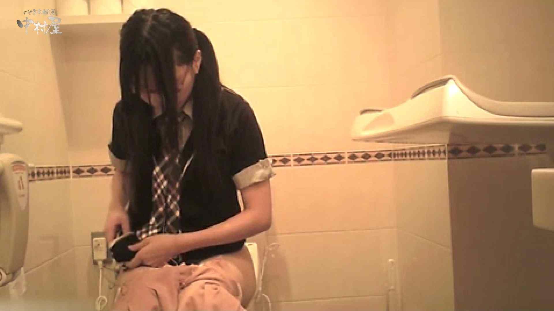 ティーンガールのトイレ覗き‼vol.08 美女ヌード | ティーンガール  52画像 22