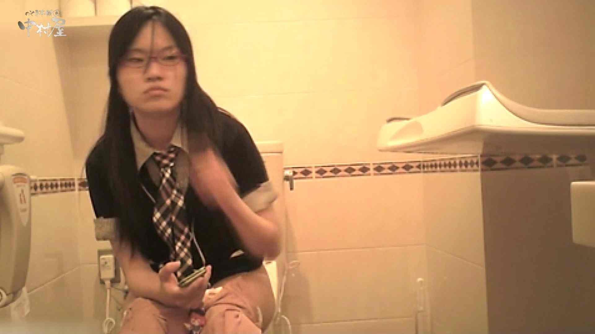 ティーンガールのトイレ覗き‼vol.08 トイレ 隠し撮りおまんこ動画流出 52画像 25