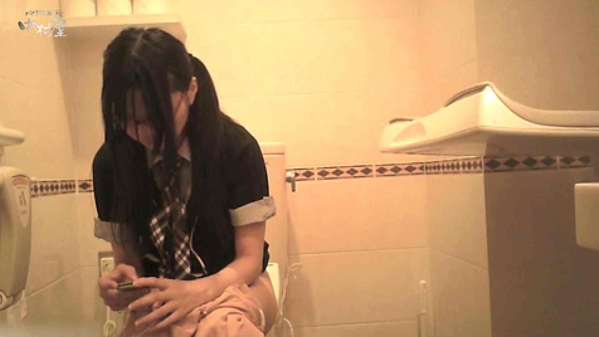 ティーンガールのトイレ覗き‼vol.08 女子大生 のぞきおめこ無修正画像 52画像 27