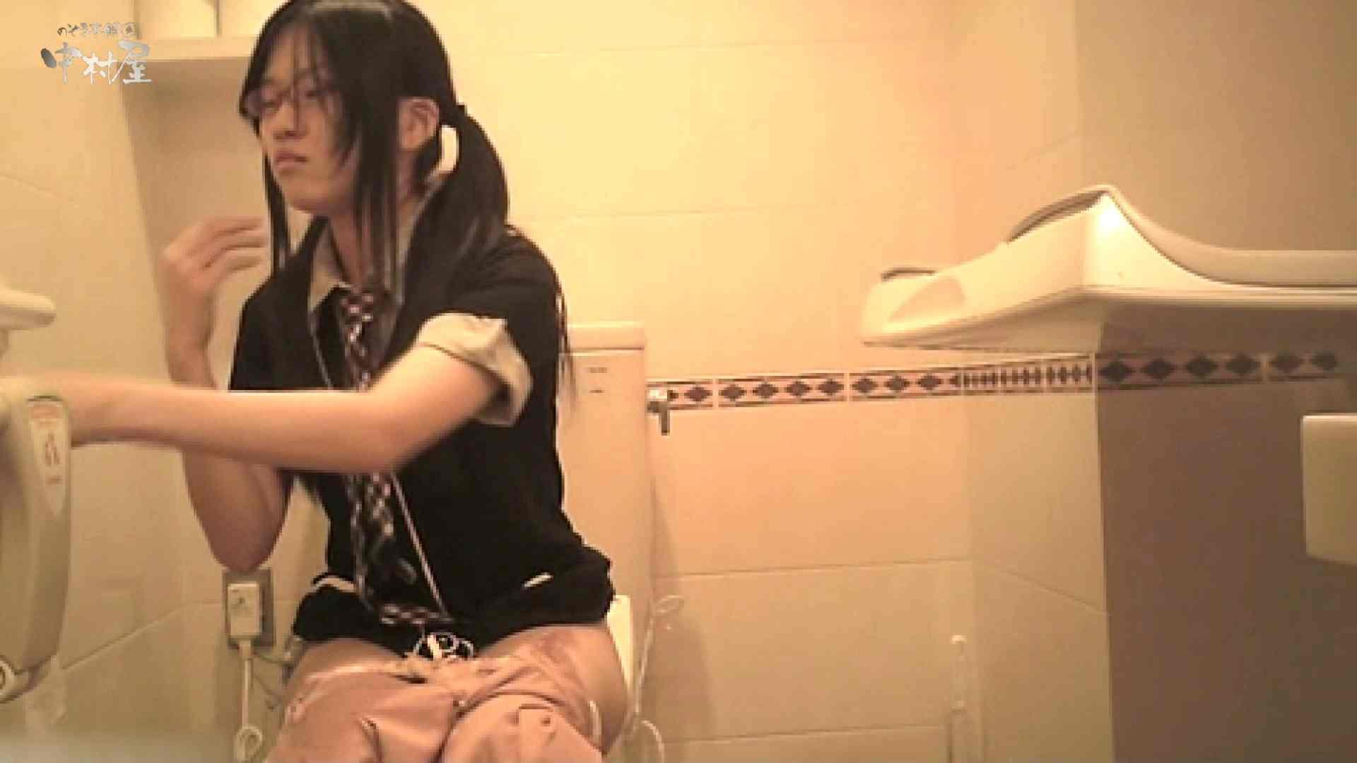 ティーンガールのトイレ覗き‼vol.08 美女ヌード | ティーンガール  52画像 29
