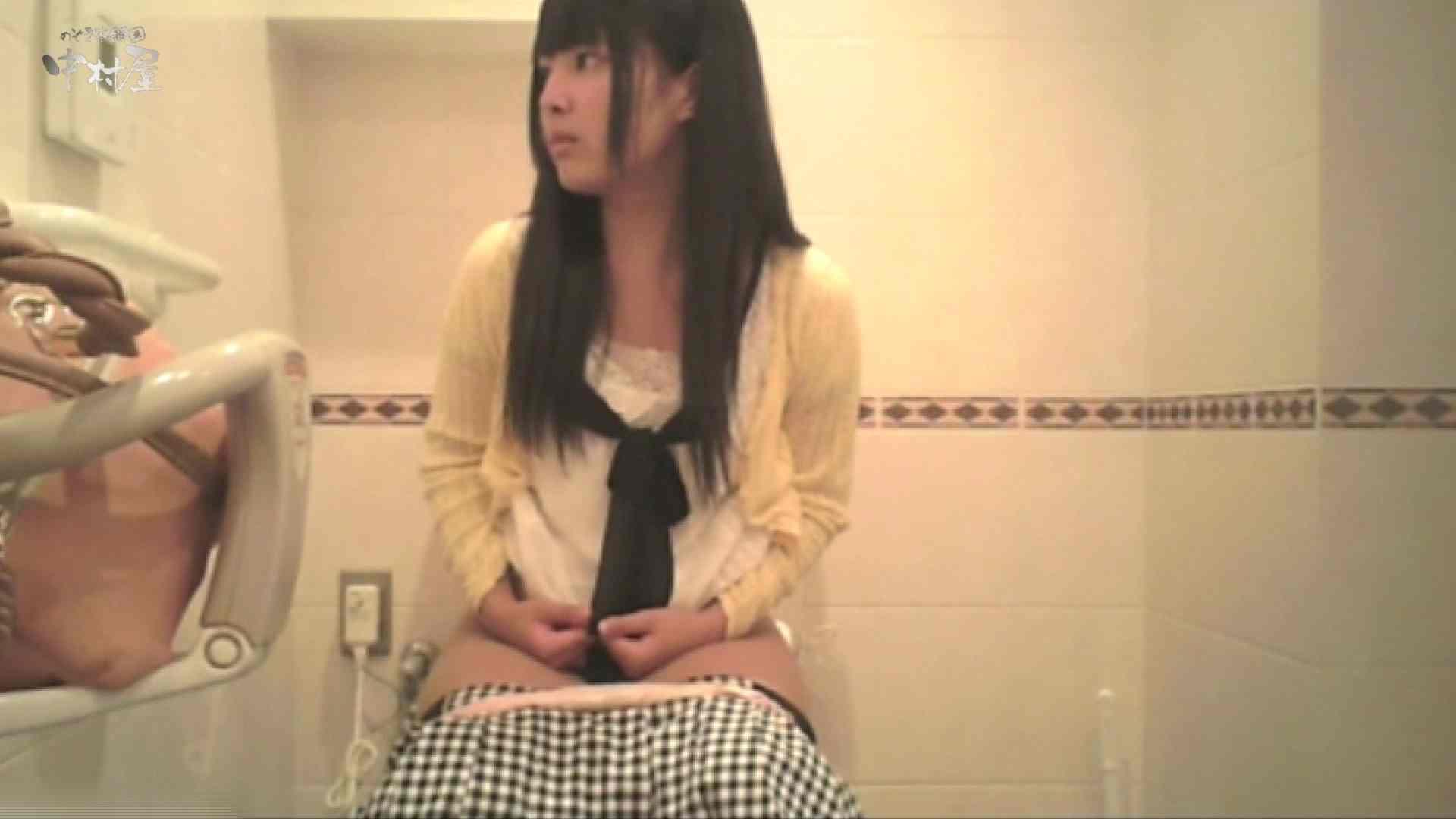 ティーンガールのトイレ覗き‼vol.10 ティーンガール オマンコ動画キャプチャ 68画像 20